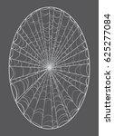 spiderweb vector | Shutterstock .eps vector #625277084
