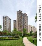 high rise residential building. | Shutterstock . vector #625279514