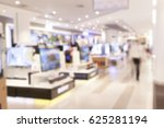 Small photo of blurred background of electronic store