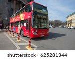 saint petersburg  russia  ... | Shutterstock . vector #625281344