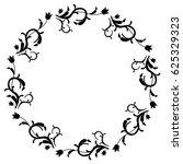 black and white round frame... | Shutterstock .eps vector #625329323