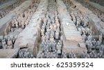 xian  china  11 mar 2017  view...   Shutterstock . vector #625359524