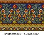 seamless traditional indian... | Shutterstock . vector #625364264