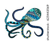 octopus colorful doodle with... | Shutterstock .eps vector #625443569