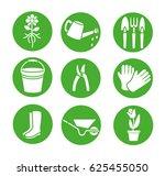 gardening icons. | Shutterstock .eps vector #625455050