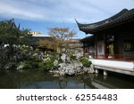 Sun Yat Set Chinese Garden ...