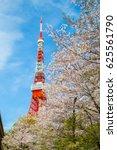 japan symbol tokyo red tower...   Shutterstock . vector #625561790