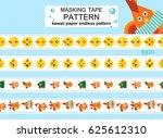 vector seamless border patterns.... | Shutterstock .eps vector #625612310