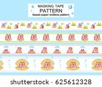 vector seamless border patterns ... | Shutterstock .eps vector #625612328