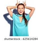 portrait of beautiful smiling...   Shutterstock . vector #625614284