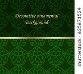 luxury colored ornamental... | Shutterstock .eps vector #625671524