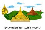 myanmar landmark temples    Shutterstock .eps vector #625679240