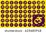 hindi alphabets and script in...   Shutterstock .eps vector #625685918