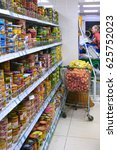 kaluga  russia   april  21 ... | Shutterstock . vector #625752023