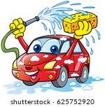 car wash   Shutterstock .eps vector #625752920