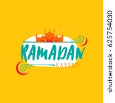 ramadan kareem   handmade... | Shutterstock .eps vector #625754030