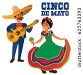 mexico dancer and guitar player ... | Shutterstock .eps vector #625763393
