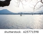 landscape with the lake  boat ... | Shutterstock . vector #625771598