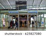 utrecht  netherlands  april... | Shutterstock . vector #625827080