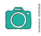 Modern Photographic Camera