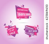 shopping sale happy mother day... | Shutterstock .eps vector #625869650