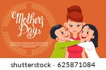 happy mother day  son and... | Shutterstock .eps vector #625871084