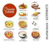 chinese cuisine menu mockup | Shutterstock .eps vector #625908473