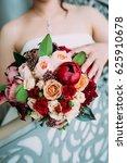 beautiful bouquet  bridal... | Shutterstock . vector #625910678