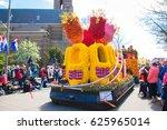 sassenheim  netherlands   april ... | Shutterstock . vector #625965014