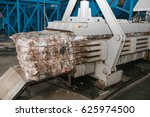 waste processing plant.... | Shutterstock . vector #625974500