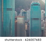 skyscraper building and sky view | Shutterstock . vector #626007683