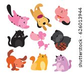 cats and dogs character design | Shutterstock .eps vector #626013944