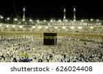 mecca  saudi arabia  april 17... | Shutterstock . vector #626024408