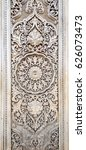 carved pattern on the wood - traditional Uzbek ornament