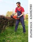 professional gardner dressed... | Shutterstock . vector #626082980