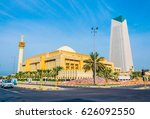 the grand mosque of kuwait | Shutterstock . vector #626092550