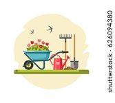 concept of gardening. garden... | Shutterstock .eps vector #626094380