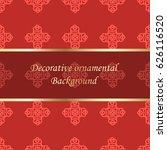 luxury colored ornamental... | Shutterstock .eps vector #626116520