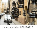 gas lamps in the street | Shutterstock . vector #626116913