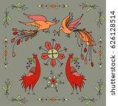 vector illustration. stylized... | Shutterstock .eps vector #626128514