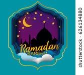 ramadan kareem banner design   Shutterstock .eps vector #626134880