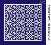 laser cut vector panel  islamic ... | Shutterstock .eps vector #626150018