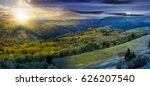 Panoramic rural landscape. Time change concept. day and night change. forest in mountain rural area. green agricultural field on a hillside. beautiful summer scenery - stock photo