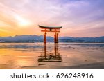 miyajima  the famous floating... | Shutterstock . vector #626248916