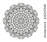 lovely mandala for adult... | Shutterstock .eps vector #626252948