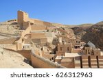 saint sabba's monastery | Shutterstock . vector #626312963