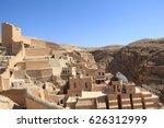 saint sabba's monastery | Shutterstock . vector #626312999