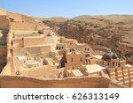 saint sabba's monastery | Shutterstock . vector #626313149