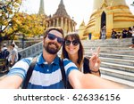 successful traveling couple in... | Shutterstock . vector #626336156