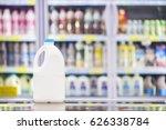 advertise  drink milk for...   Shutterstock . vector #626338784